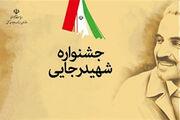 احراز رتبه دوم جشنواره شهید رجایی توسط کانون پرورش فکری استان همدان