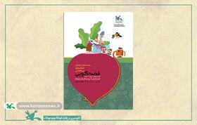 گلستان، فعالترین استان شرکت کننده در بخش ۹۰ ثانیهای جشنواره بینالمللی قصهگویی