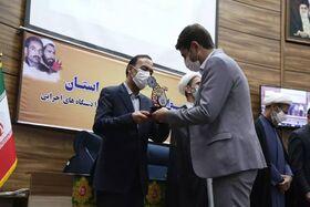کانون پرورش فکری برگزیده در جشنواره شهید رجایی