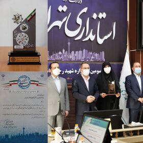 برگزیده گروه آموزش، پژوهش و فرهنگی در بیست و سومین جشنواره شهید رجایی شد