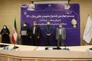 کانون استان چهارمحال و بختیاری رتبهی برتر جشنوارهی شهیدرجائی را کسب کرد