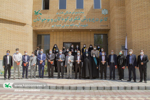 افتتاح نخستین مجتمع فرهنگیهنری کانون همدان