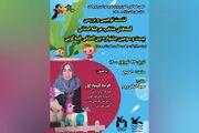 برگزاری نشست توجیهی و بررسی قصههای منتخب مرحله استانی بیست و سومین جشنوارهی بینالمللی قصهگویی در خوزستان