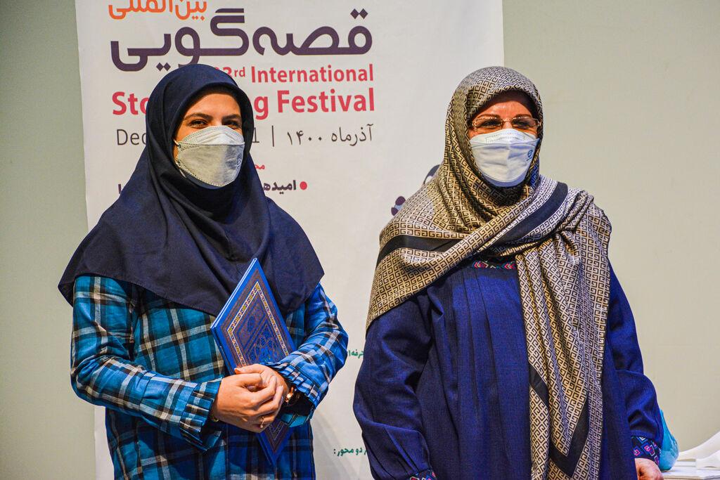 برگزیدگان جشنواره قصهگویی قم