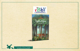 """IBBY Tablet of Honor was presented to """"Shadow of the Monster"""" written by Abbas Jahangirian"""