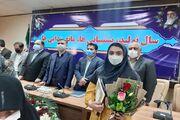 درخشش عضو کانون خوزستان در پویش ملی «مهربانترین پدر»