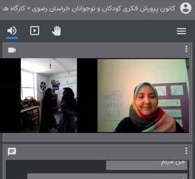 اردو تخصصی انیمیشن در بستر فضای مجازی