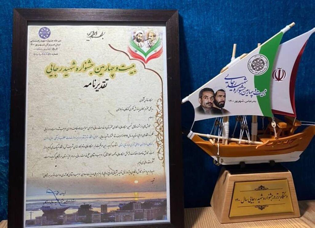 درخشش کانون پرورش فکری کودکان و نوجوانان استان هرمزگان