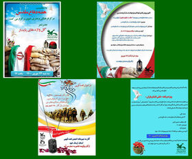 اجرای بیش از ۱۰ عنوان برنامه به مناسبت هفته دفاع مقدس در کانون آذربایجانغربی