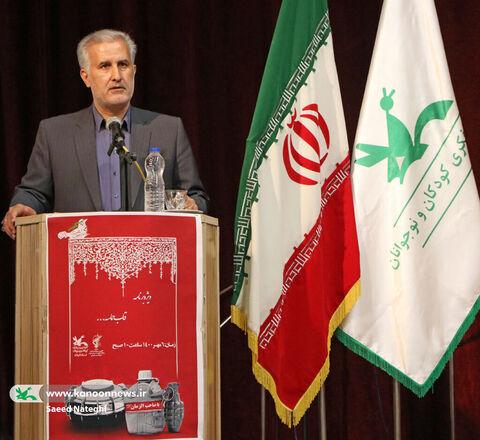 ویژهبرنامه«قاب حماسه» کانون استان گیلان