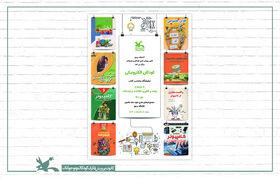 برپایی نمایشگاه «کودکان الکترونیکی» در کتابخانه مرجع کانون