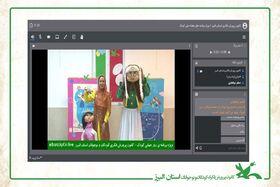 جشن مجازی  روز جهانی کودک  در البرز