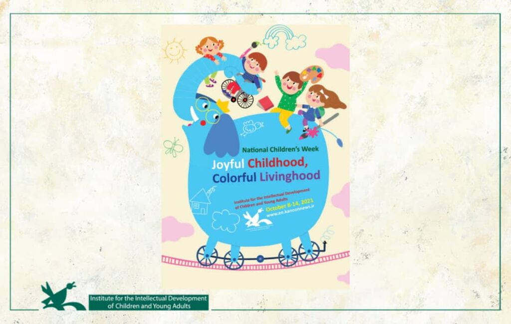 The Children of Iran Wrote a Letter to the Children of the World