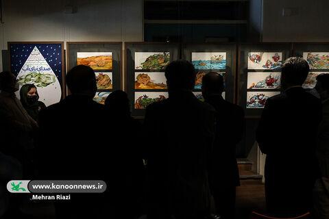 گشایش نمایشگاه تصویرگری «صدای پای آب» در کانون