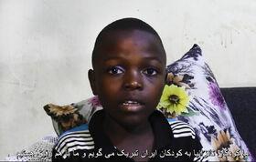 پیام تبریک دانشآموزان تانزانیایی به بچههای ایران در هفته ملی کودک