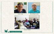 Message by two international children film festival directors and Tanzanian Children