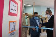 گشایش نمازخانه شهید لندی و نمایشگاه آثار اعضا در کانون بیارجمند