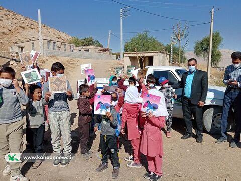 لبخند کودکان روستاهای استان کهگیلویه و بویراحمد در هفته ملی کودک