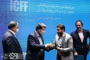 """""""Yadou"""" Shined in International Film Festival for Children and Youth, Isfahan"""