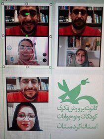 لایو زنده ساعت کودکی در صفحه رسمی کانون پرورش فکری کودکان و نوجوانان استان کردستان برگزار شد