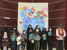 حال خوش کودکی و رنگ خوش زندگی در جنگ شادی به مناسبت هفته ملی کودک
