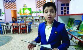 بیانیه هفته ملی کودک لرستان