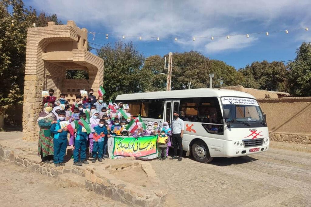 هفته ملی کودک در مناطق مرزی و میان عشایر ایران