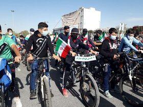 همایش دوچرخهسواری یادواره شهید نوجوان علی لندی در اراک