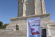 افتتاحیه مرحله منطقهای بیستوسومین جشنواره بینالمللی قصهگویی از آرمگاه فردوسی کلید خورد