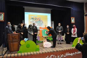 رونمایی از کتاب «کرگدن مادر بود» در ایستگاه پایانی هفته ملی کودک