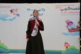 مرحله منطقهای بیستوسومین جشنواره بینالمللی قصهگویی در کانون استانبوشهر