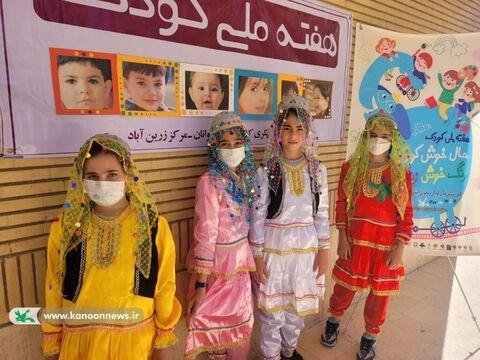 «حال خوش کودکی، رنگ خوش زندگی» در مراکز کانون زنجان(بخش دوم)