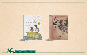 Success of Two Iranian Illustrators in the Biennial of Illustration Bratislava (BIB)