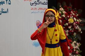 مرحله منطقهای بیستوسومین جشنواره بینالمللی قصهگویی در کانوناستانبوشهر