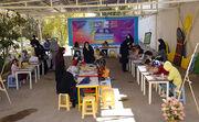 ایستگاه نقاشی «پیامبر رحمت» در خرم آباد برگزارشد