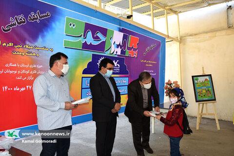 ایستگاه نقاشی «پیامبر رحمت» در خرم آباد به روایت تصویر-2