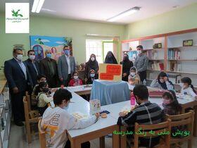 پویش به رنگ مدرسه در کانون پرورش فکری کودکان و نوجوانان استان اصفهان