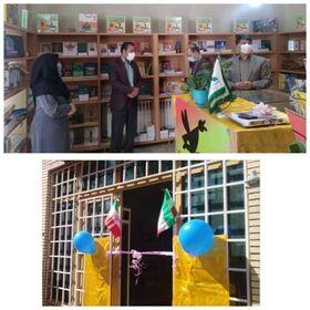 افتتاح فروشگاه عرضه محصولات کانون در اراک