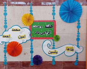 عطر گل محمدی در مراکز کانون لرستان پیچید