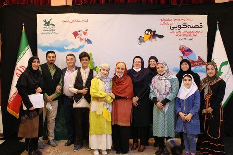 گزارش تصویری اجرای مرحله منطقهای بیست و سومین جشنواره بینالمللی قصهگویی استان آذربایجان شرقی