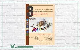 اعضای کانون استان اردبیل در مسابقه نقاشی «جوانههای مهر، دانش و ترافیک» خوش درخشیدند