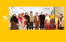 قصهگویان منتخب کانون استان تهران روی صحنه رفتند