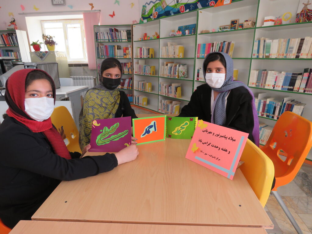 هفته وحدت در مراکز کانون استان کردستان
