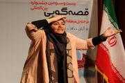 اجرای قصهگویان کانون سمنان در مرحلهی منطقهای از نگاه دوربین