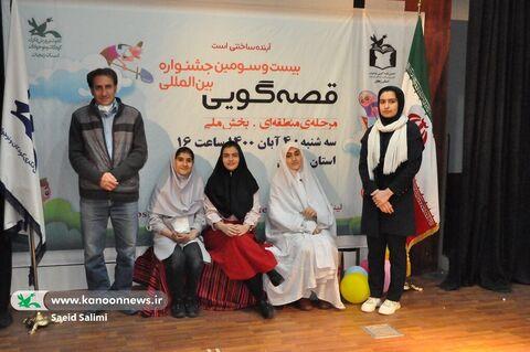 رقابت قصهگویان استان زنجان در مرحله منطقه ای