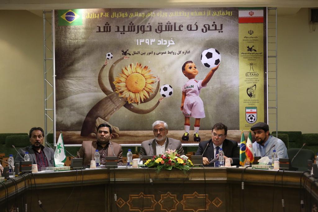 مدیرعامل کانون: فوتبالیستهای نوجوان را با مبانی نظری فوتبال آشنا کنید