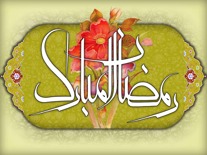 ویژهبرنامههای ماه مبارک رمضان در مراکز کانون پرورش فکری استان کرمانشاه اعلام شد