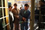 نخستین مرکز فراگیر کانون مرکزی راهاندازی شد